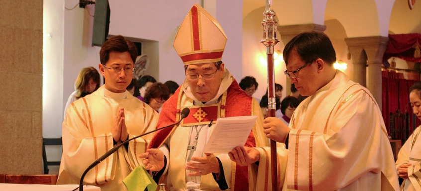 The Anglican Church of Korea
