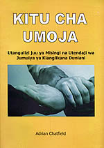 Something In Common Book Swahili